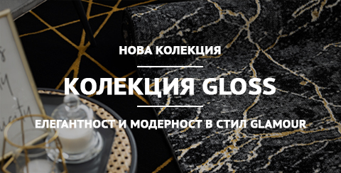 КОЛЕКЦИЯ GLOSS