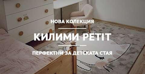 КОЛЕКЦИЯ PETIT
