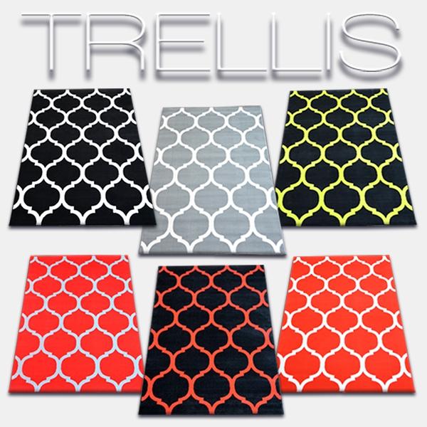 Dywany kolekcji Trellis